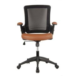 Office Chair Mesh Desk Big Lots Techni Mobili Brown Mid Back Task With Height Adjustable Arms