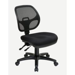 Office Chairs Ergonomically Correct Cheetah Print High Heel Chair Pro Line Ii Coal Fabric 2902 30 The Home Depot