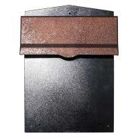 Gibraltar Mailboxes Amboy Black Steel Horizontal Wall ...