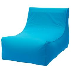 Turquoise Lounge Chair Coral Sashes For Sale Ocean Blue Aruba Inflatable In 950302 The