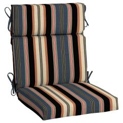 Brown Leather High Back Dining Chairs Hammock Chair Stand In Store Hampton Bay Black Stripe Outdoor Cushion