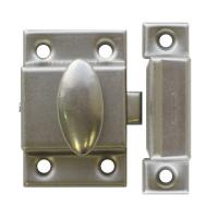 Cabinet Latch | Avie Home