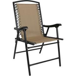 Beach Lawn Chairs Swing Chair Nilai 3 Sunnydaze Decor Khaki Sling Folding Dl 092 The