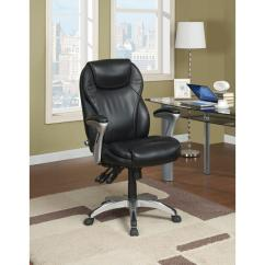 Serta Bonded Leather Executive Chair Painted Wooden Chairs Ideas Black Office 43676 The Home Depot