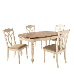 Antique White Dining Chairs Price Of Chair Covers In Cape Town Homesullivan Rosemont 5 Piece Set 405145w