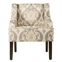 Damask Accent Chair Taupe Leather Dining Chairs Homepop Tan Yellow And Cream Suri Swoop Arm