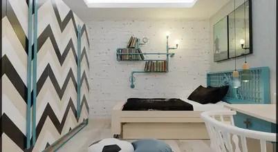 Erkek çocuk Odaları Için Birbirinden Güzel 17 Dekorasyon Fikri