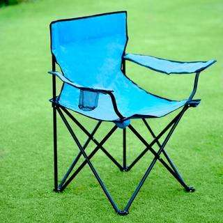 folding chair emoji dental electrical requirements camping 4 99 or two for 9 00 b m hotukdeals