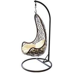 Al Fresco St Tropez Hanging Chair And Cushion Hon High Back Executive Marbella 99 C At Home Bargains