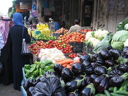nablus vegetables palestine palestinian authority image