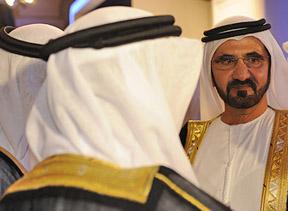 2008-11-14-Mohammed.jpg