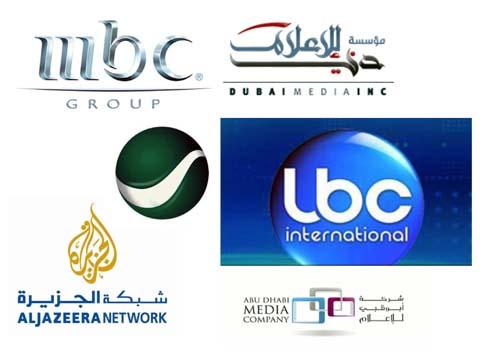 pan arab tv big