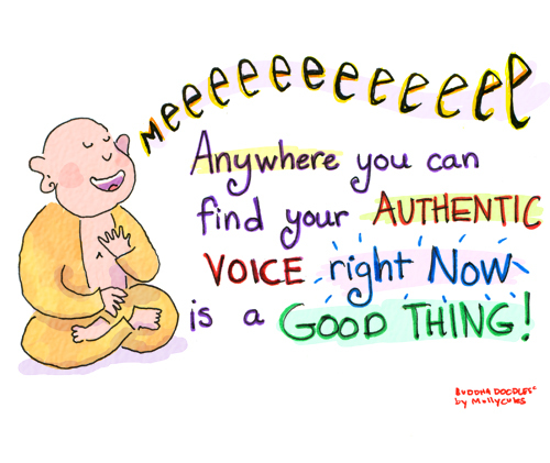 2012-09-26-092612_authenticvoice.jpg