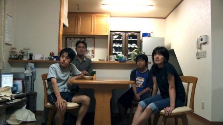 2013-05-19-ryuchifamily.jpg