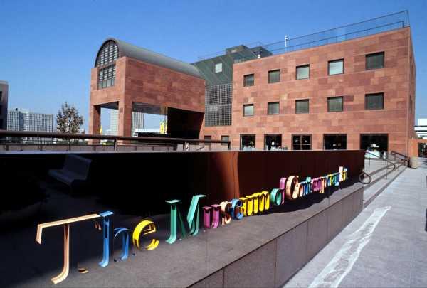 Museum of Contemporary Art Moca Los Angeles