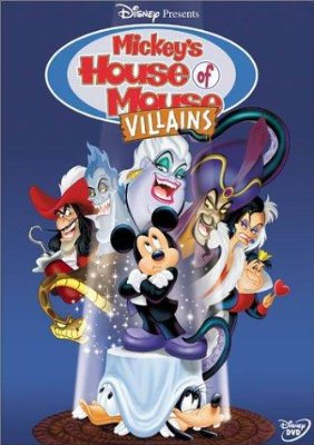 2013-10-14-Mickeys_House_of_Villains.jpg