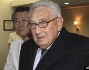 Kissinger Assassination