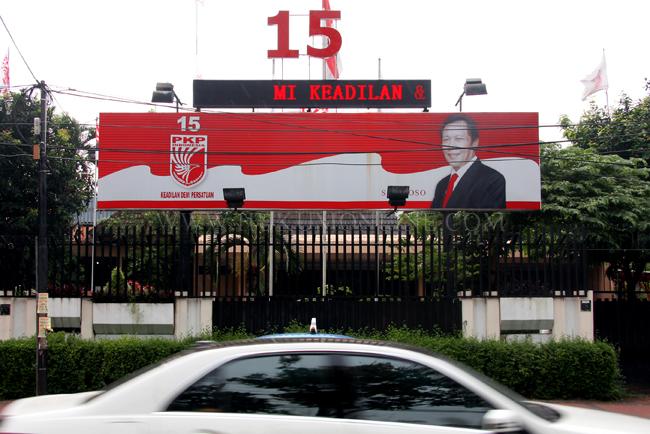 Program Hukum Partai Keadilan dan Persatuan Indonesia