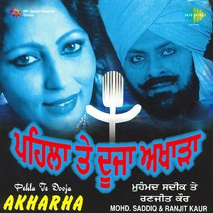 Sucha Soorma Song   Sucha Soorma MP3 Download   Sucha Soorma Free Online   Pehla Te Dooja Akhada Songs (2003) – Hungama