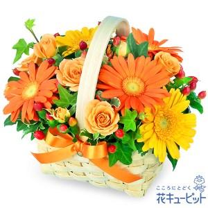 オレンジ&イエローのアレンジメント