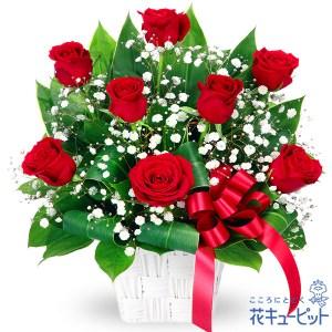 赤バラのリボンアレンジメント