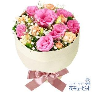 トルコキキョウの花キューピットブーケ