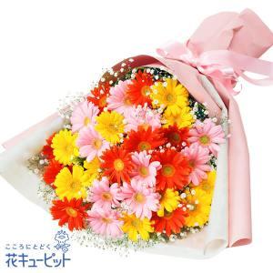 カラフルなガーベラの花束