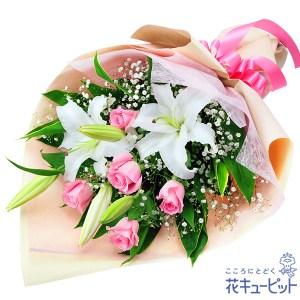 ユリとピンクバラの花束