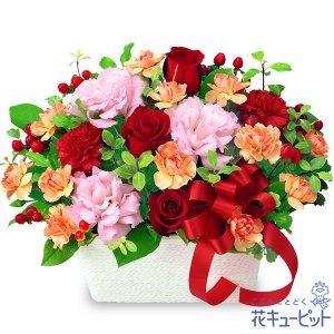 赤バラとリボンのアレンジメント
