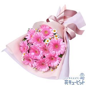 ピンクガーベラの花束