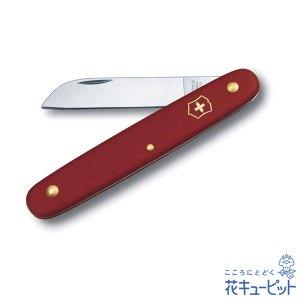 スイス製フローリストナイフ ストレート