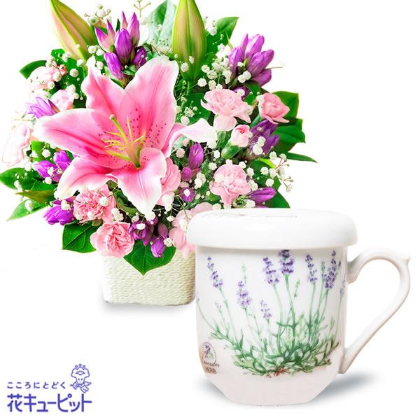 ピンクユリのバスケットとセレックティーメイト 蓋・茶こし付マグカップ