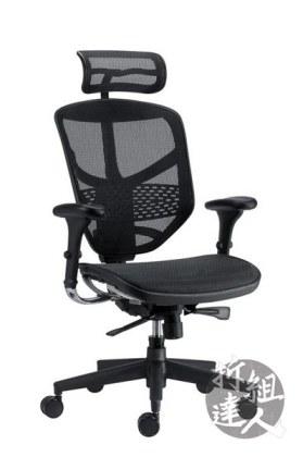 辦公家具,人體工學椅
