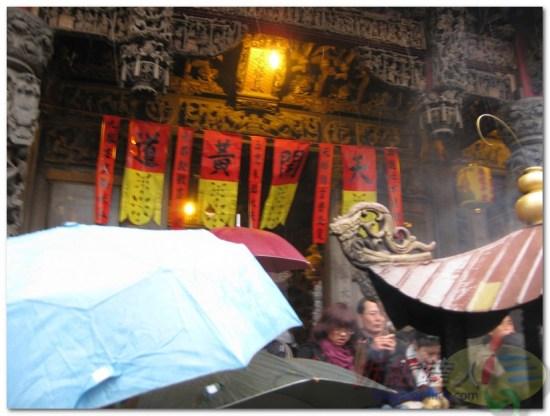 三峽清水祖師廟