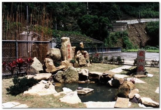 華梵大學藏六池