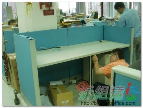 OA辦公家具,辦公屏風