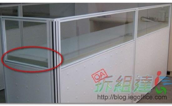 辦公家具,OA辦公屏風,OA隔板