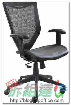 辦公家具,OA辦公椅