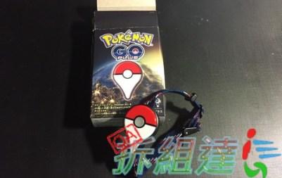 """""""""""""""""""""""""""""""""""""""寶可夢手環,pokemon go plus //"""