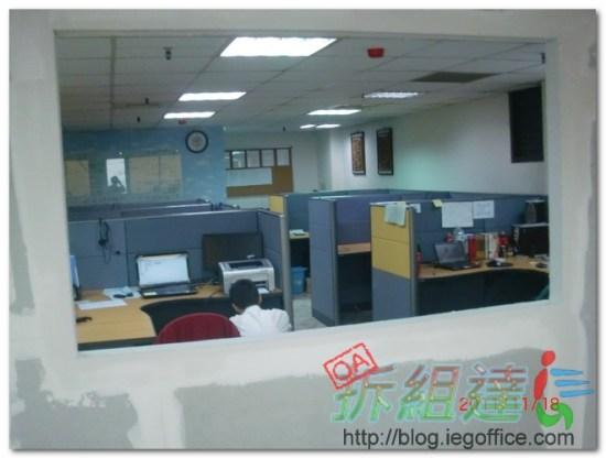 辦公室裝修,輕隔間