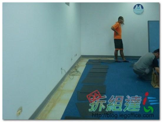 辦公室裝潢,地毯