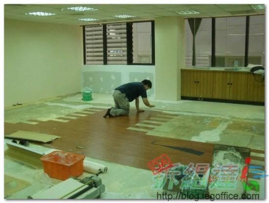 辦公室裝修,塑膠地磚