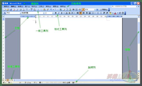 word-02