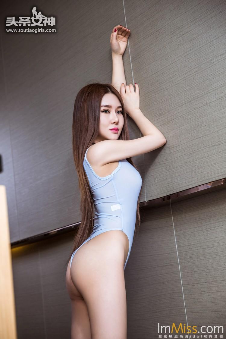 [TouTiao头条女神] 2017.04.22 佑熙 连体高叉 [22+1P]