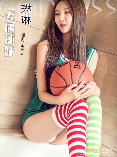 [TouTiao头条女神] 2017.11.10 琳琳长筒篮球[21+1P]