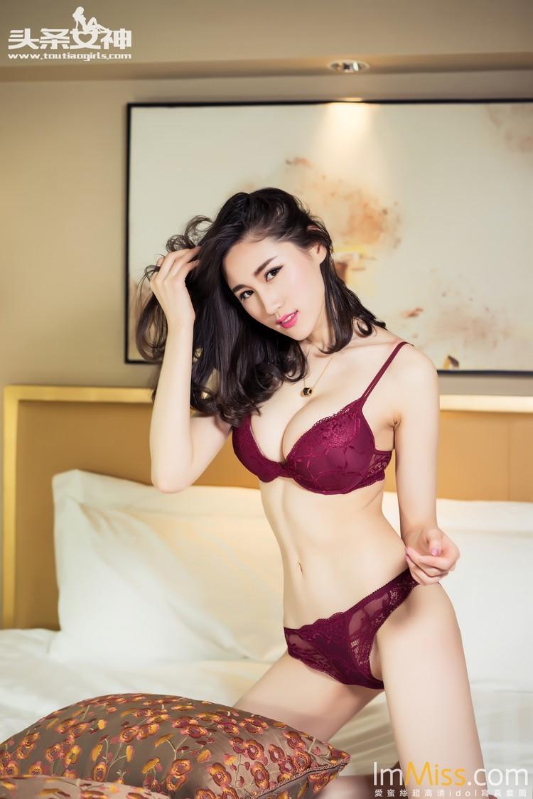 [TouTiao头条女神] 2016.06.19 乳此动人--完颜芝芝第二期[44+1P]