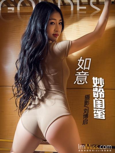 [TouTiao头条女神] 2017.12.21 如意泛太平洋网袜和黄泳衣 [25+1P]
