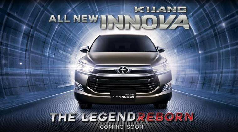 group all new kijang innova agya trd toyota s first official image surfaces auto innnova images cars top