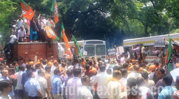 BJP workers protest