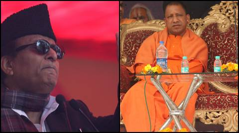 Yogi Adityanath Frustrated Should Get Married And Prove